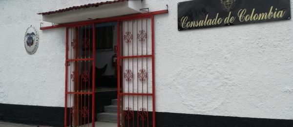 El Consulado de Colombia en Iquitos realizó mejoras en su sede para brindar una mejor atención al público
